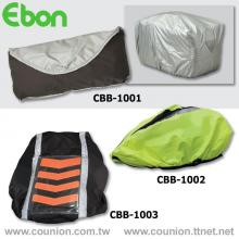 Waterproof Backpack Cover-CBB-1001