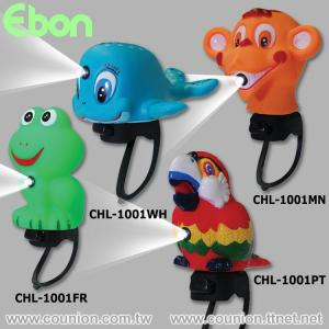 Ebon CHL-1001FR Horn Light
