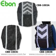 Waterproof Backpack Cover-CBB-1003A