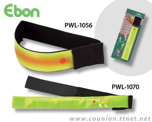 Flashing Arm Band-PWL-1056