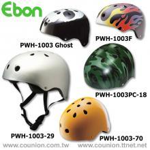 PWH-1003 Sport Helmet