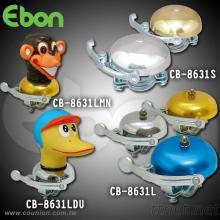 Bell-CB-8631S