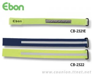 Safety Arm & Leg Band-CB-2321E