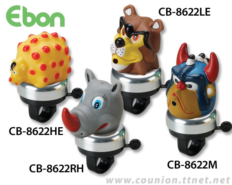 CB-8622HE Bicycle Figure Bell