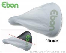 Waterproof Saddle Cover-CSR-1004