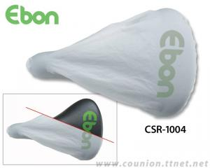 Waterproof Saddle Cover-CSR-1004