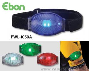Arm Light-PWL-1050A