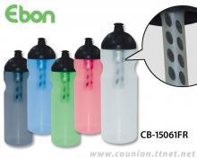 Portable Filter Water Bottle-CB-15061FR